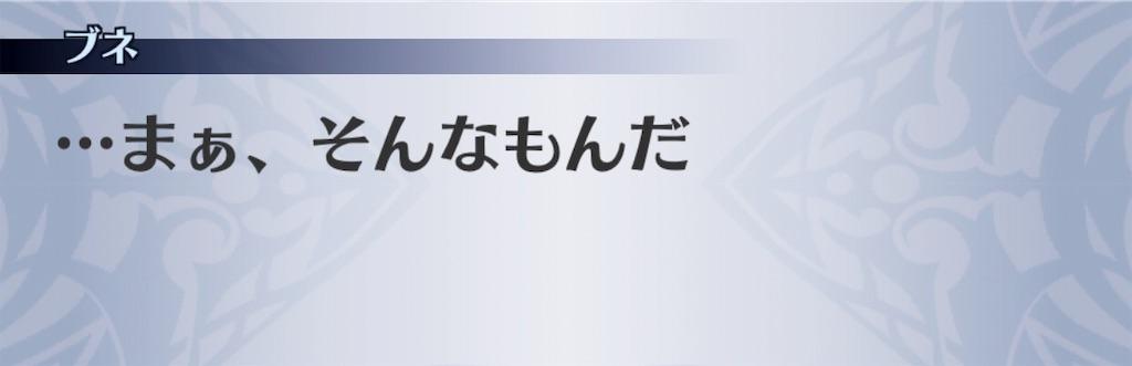 f:id:seisyuu:20190720144101j:plain