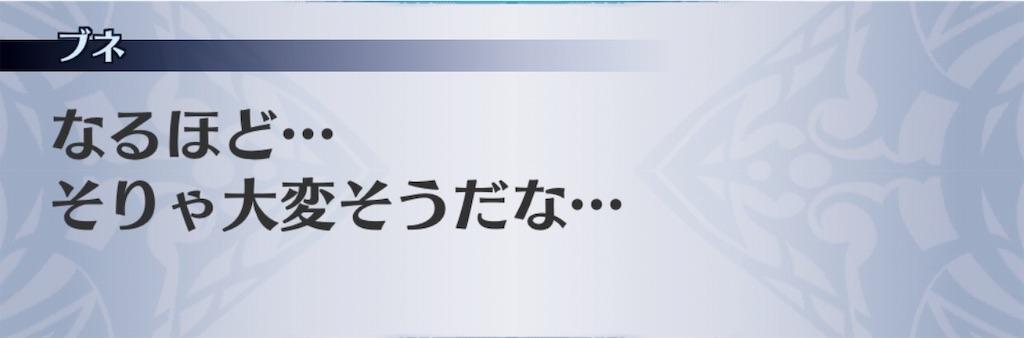 f:id:seisyuu:20190720144121j:plain