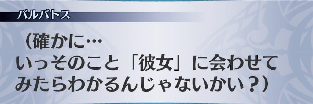 f:id:seisyuu:20190720144316j:plain