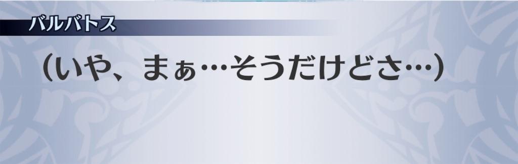 f:id:seisyuu:20190720144325j:plain