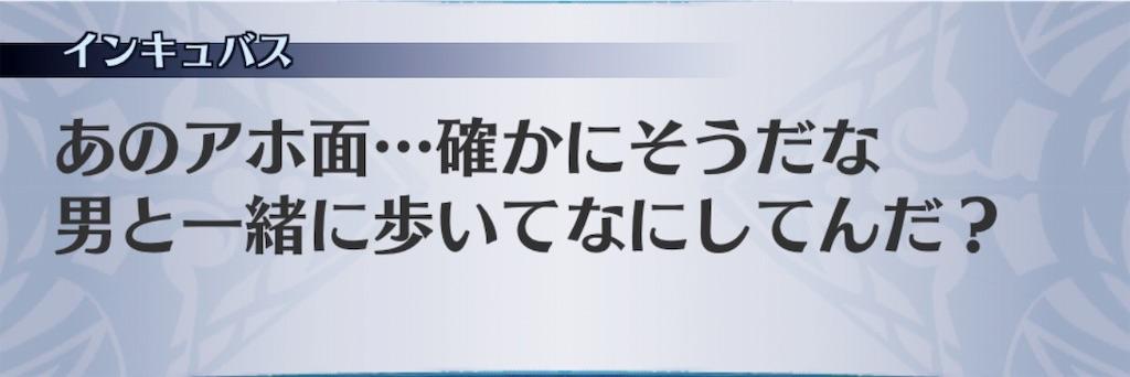 f:id:seisyuu:20190720144536j:plain