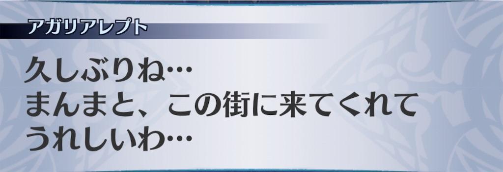 f:id:seisyuu:20190720144910j:plain