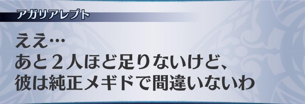 f:id:seisyuu:20190720145002j:plain