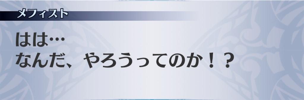 f:id:seisyuu:20190720145118j:plain