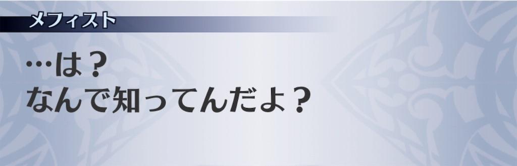 f:id:seisyuu:20190720150854j:plain
