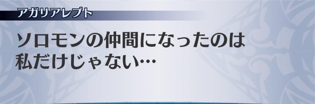 f:id:seisyuu:20190720150858j:plain