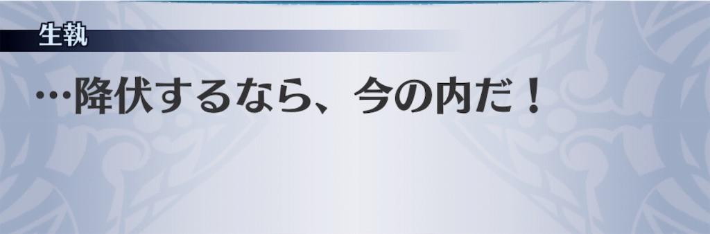f:id:seisyuu:20190720150950j:plain