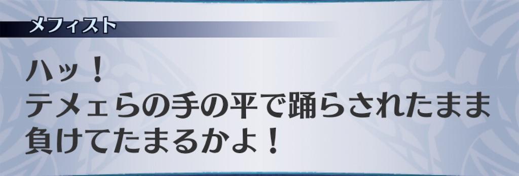 f:id:seisyuu:20190720151058j:plain