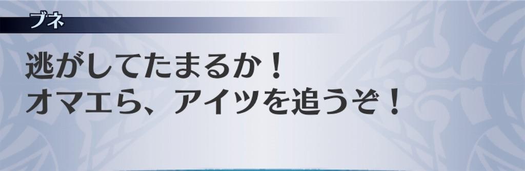 f:id:seisyuu:20190720151126j:plain