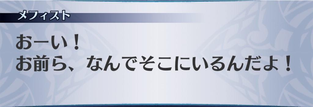 f:id:seisyuu:20190721195206j:plain