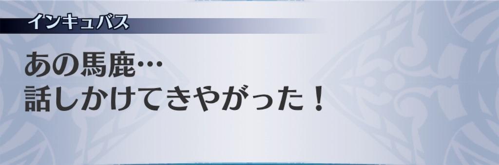 f:id:seisyuu:20190721195236j:plain