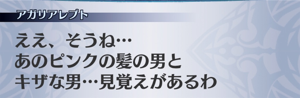 f:id:seisyuu:20190721195426j:plain