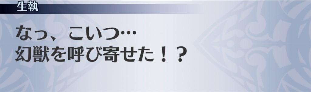 f:id:seisyuu:20190721195541j:plain