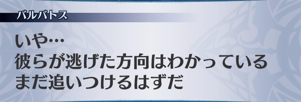 f:id:seisyuu:20190721195920j:plain