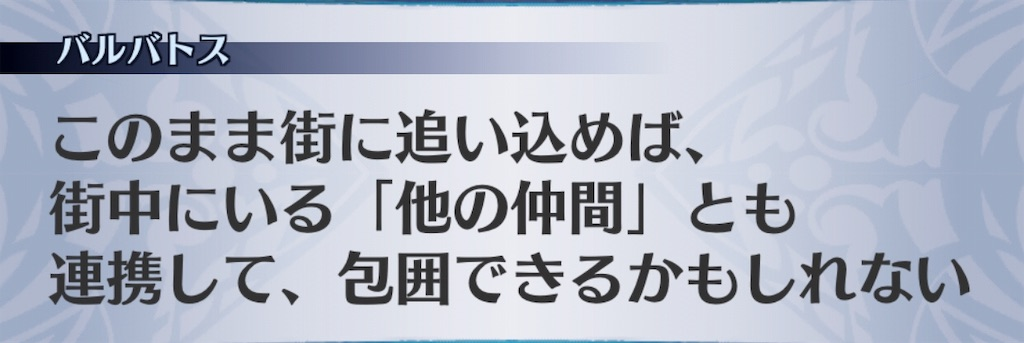 f:id:seisyuu:20190721195927j:plain