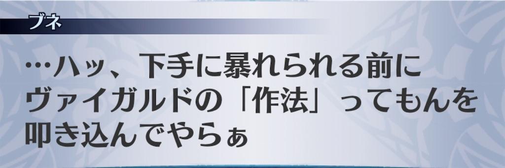 f:id:seisyuu:20190721200011j:plain