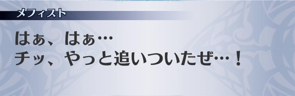 f:id:seisyuu:20190721200046j:plain