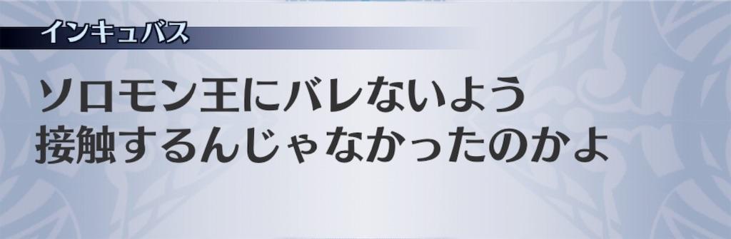f:id:seisyuu:20190721200152j:plain
