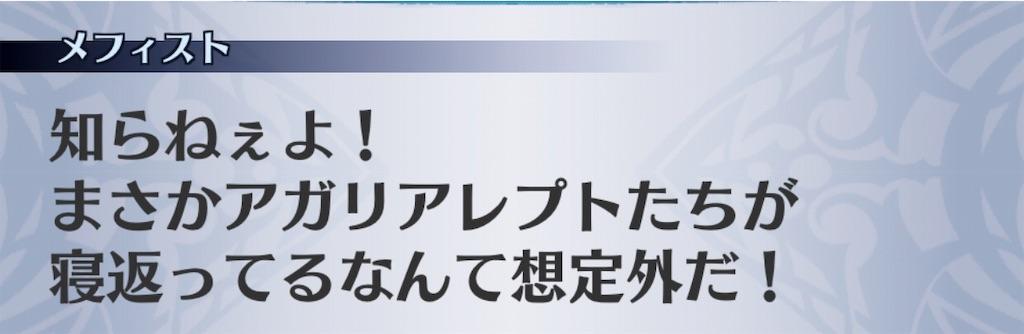 f:id:seisyuu:20190721200156j:plain