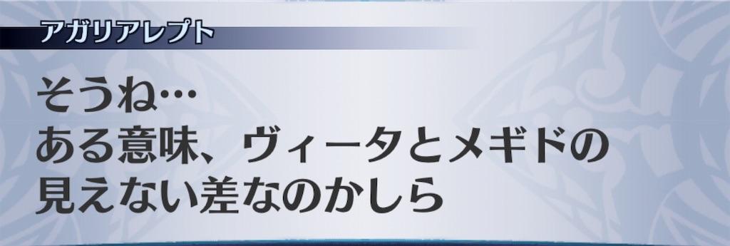 f:id:seisyuu:20190722123034j:plain