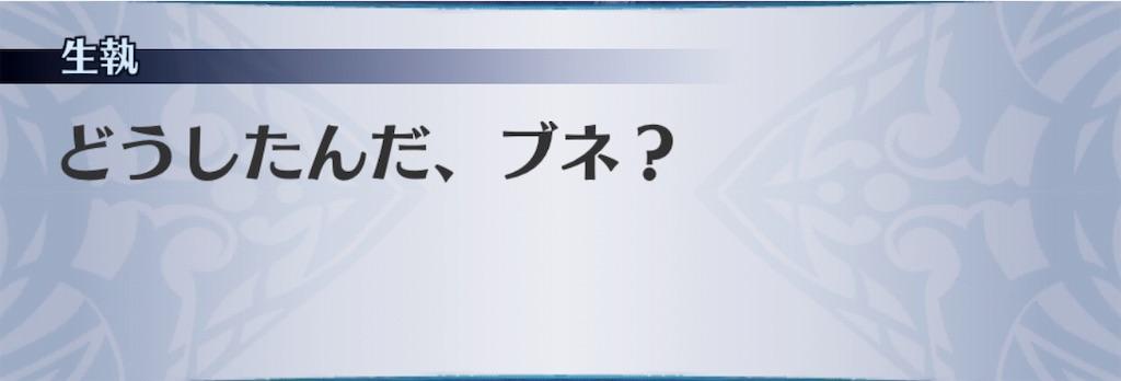 f:id:seisyuu:20190722123140j:plain