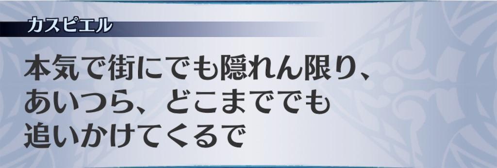 f:id:seisyuu:20190722123918j:plain