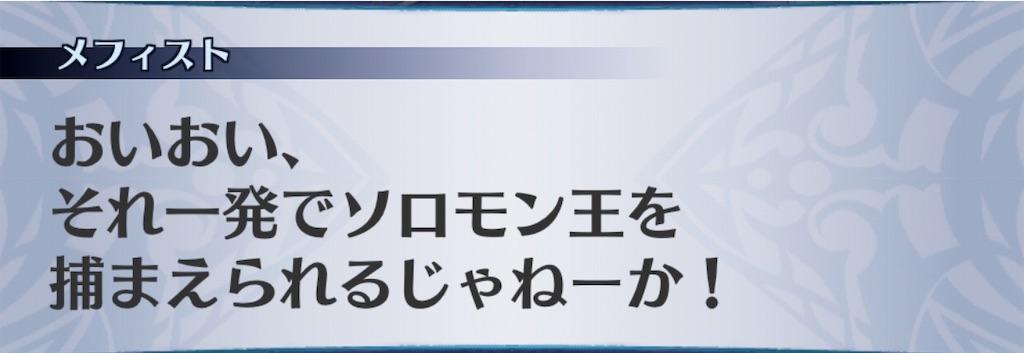 f:id:seisyuu:20190722124426j:plain