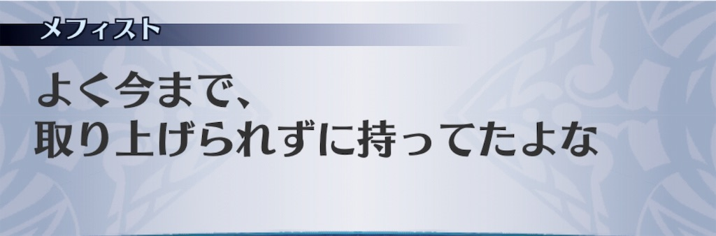 f:id:seisyuu:20190722124536j:plain