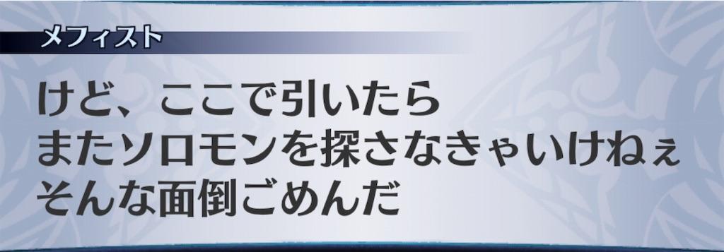 f:id:seisyuu:20190722164230j:plain