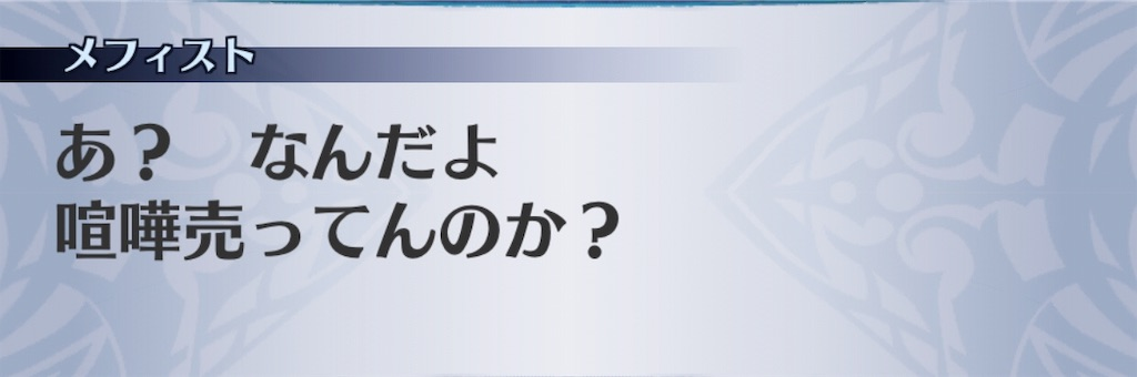 f:id:seisyuu:20190722164333j:plain
