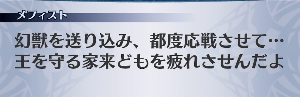 f:id:seisyuu:20190722164516j:plain