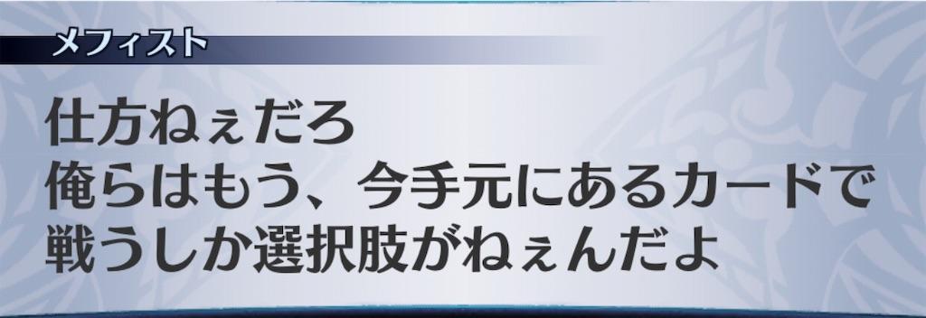 f:id:seisyuu:20190722164522j:plain