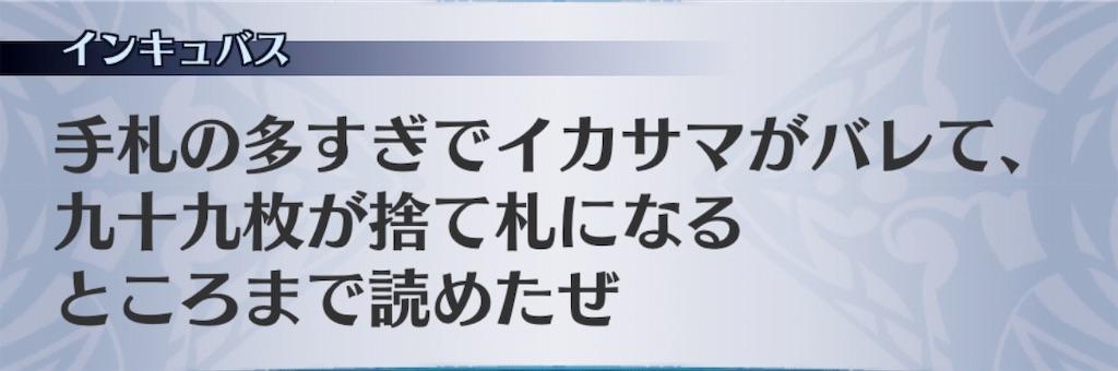 f:id:seisyuu:20190722164558j:plain