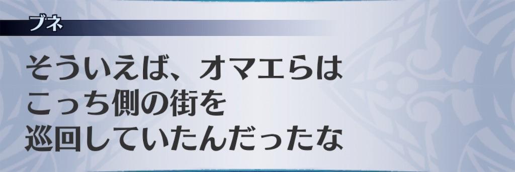 f:id:seisyuu:20190722164806j:plain