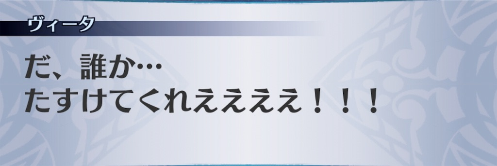 f:id:seisyuu:20190722165020j:plain