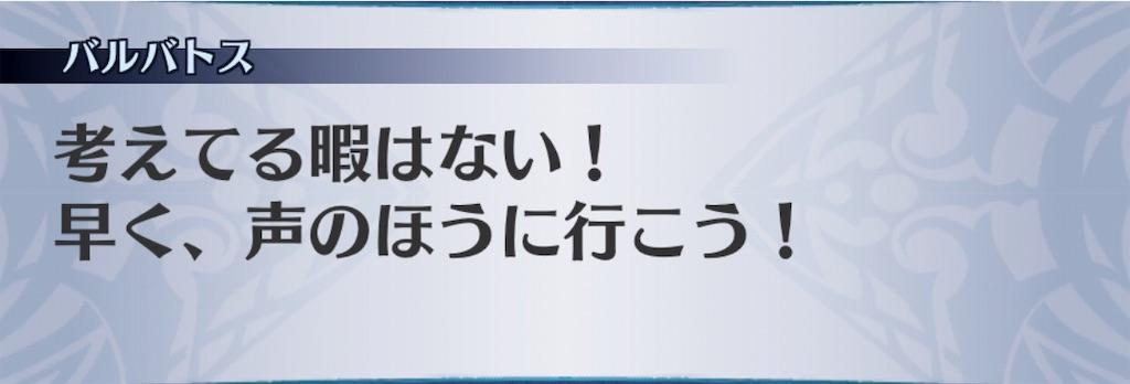f:id:seisyuu:20190722165031j:plain