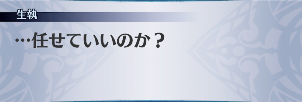 f:id:seisyuu:20190722165450j:plain