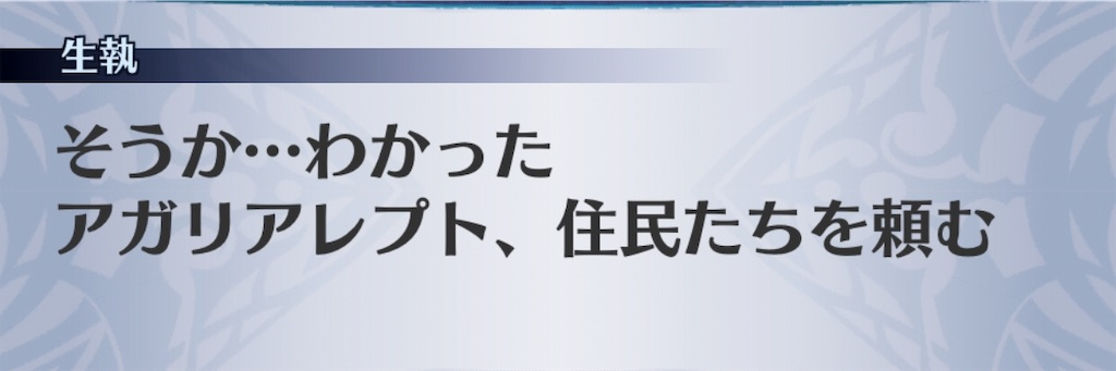 f:id:seisyuu:20190722165459j:plain