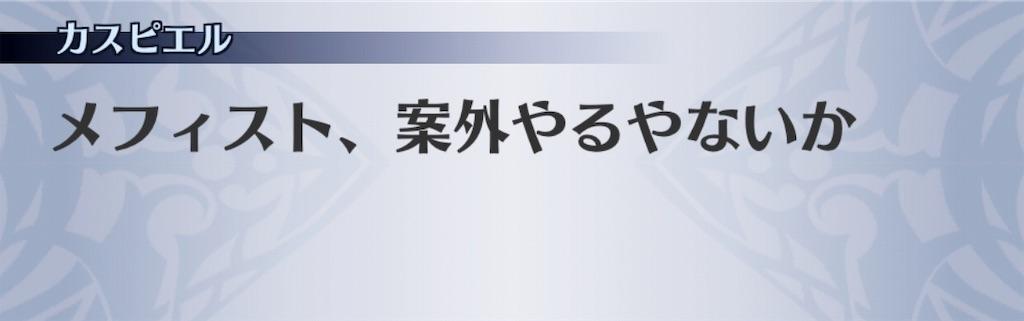 f:id:seisyuu:20190722165559j:plain