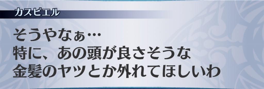 f:id:seisyuu:20190722165638j:plain