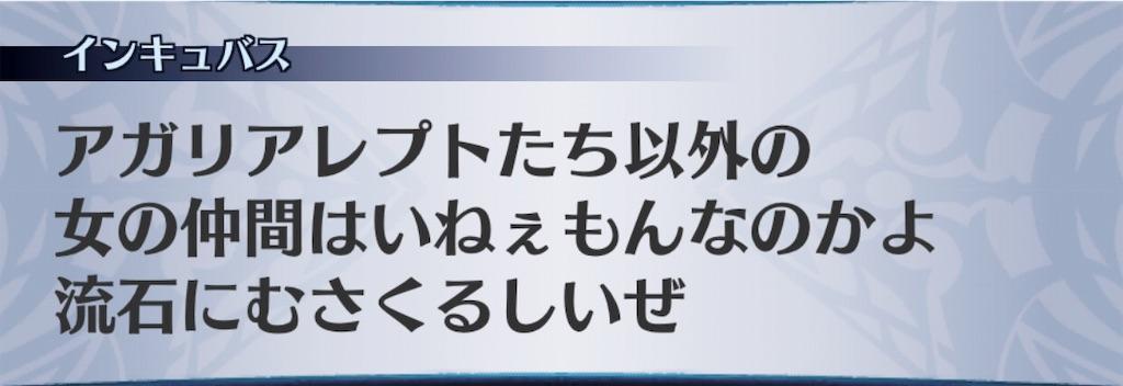 f:id:seisyuu:20190722165723j:plain