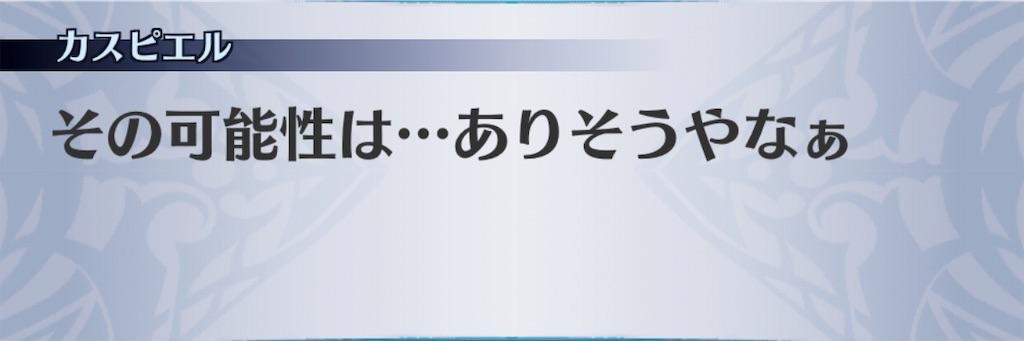 f:id:seisyuu:20190722165813j:plain