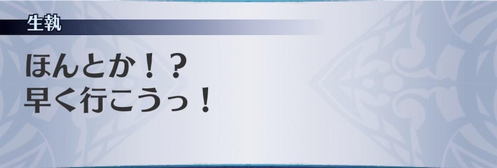 f:id:seisyuu:20190723152426j:plain