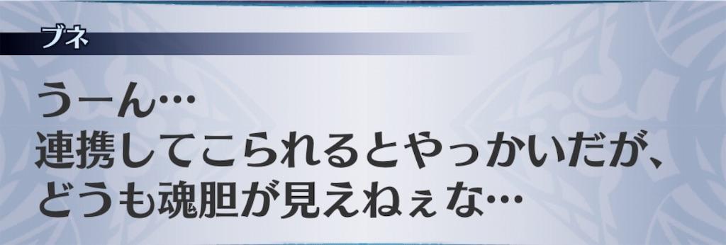 f:id:seisyuu:20190723152441j:plain