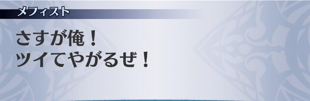 f:id:seisyuu:20190723175409j:plain
