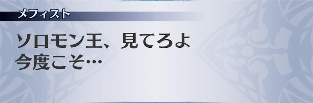 f:id:seisyuu:20190723175610j:plain