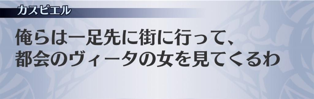 f:id:seisyuu:20190723175718j:plain