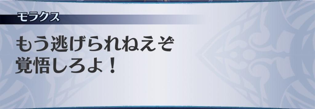 f:id:seisyuu:20190723175801j:plain