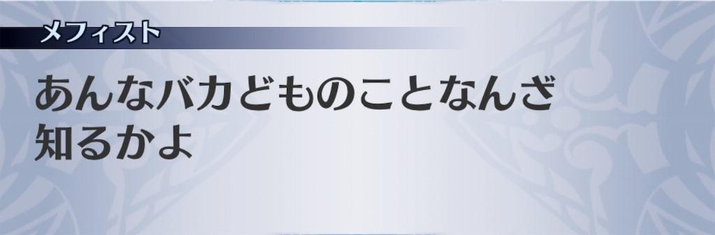 f:id:seisyuu:20190723175829j:plain