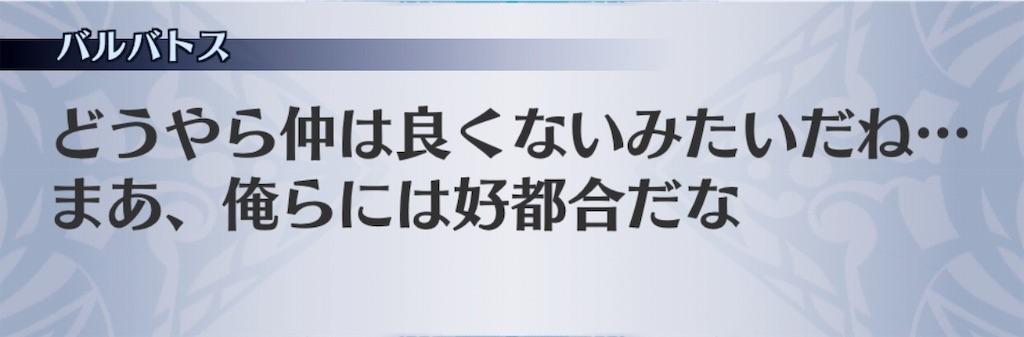 f:id:seisyuu:20190723175859j:plain